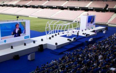 location-salle-conférence-nice-stade-allianz-riviera